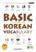 레전드 한국어 필수단어: BASIC KOREAN VOCABULARY(레전드 시리즈)