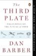 [보유]The Third Plate