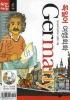 독일어여행회화(미니MP3CD1장포함)(STEP BY STEP 시리즈 11)