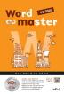 Word Master(워드마스터) 수능 2000(2018)