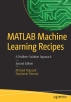 [보유]MATLAB Machine Learning Recipes