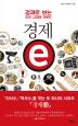 ���� e(CD1������)