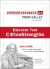 [보유]Strengths Finder 2.0  (with Access Code)