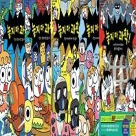 놓지마 과학 11-15번 시리즈 (전5권)_놓지마 정신줄 학습만화