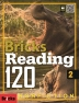 [보유]Bricks Reading 120. 2: Non-Fiction