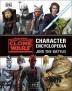 [보유]Star Wars the Clone Wars Character Encyclopedia