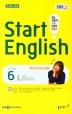 스타트 잉글리시(Start English)(EBS FM Radio)(2021년 6월호)