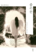 좁은 문(더클래식 세계문학 컬렉션 42)