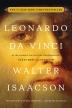[보유]Leonardo Da Vinci