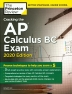 [보유]Cracking the AP Calculus BC Exam(2020 Edition)