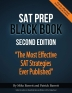 [보유]SAT Prep Black Book