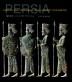 페르시아: 고대 문명의 역사와 보물(세계 10대 문명사 7)(양장본 HardCover)