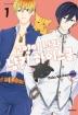 고양이 남자 냥키 하이스쿨. 1