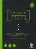 안드로이드 프로그래밍 가이드(다양한 예제로 배우는)(2판)