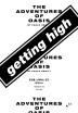 게팅 하이(getting high)