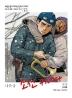 조선 키네마(독립운동가 100인 만화 프로젝트)