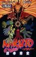 NARUTO ナルト 60