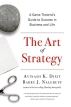 [보유]The Art of Strategy