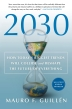 [보유]2030