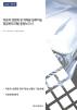 자동차 경량화 및 차체용 알루미늄 합금판재 개발동향보고서(2020)(개정판)