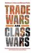 [보유]Trade Wars Are Class Wars