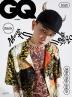지큐(GQ) KOREA(2019년 12월호)(E형)