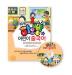어린이 중국어 Step. 5(Work Book)(하오빵)(CD1장포함)