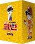 명탐정 코난 1-10 박스 세트(전10권)(전10권)