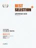 일반화학추론 300제(Best Selection Plus)(전면개정판)