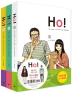 Ho! 세트(인터넷전용상품)(전3권)
