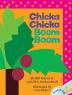 [보유]Chicka Chicka Boom Boom [With CD (Audio)]