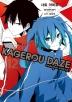 아지랑이 데이즈(Kagerou Daze). 12(SL코믹스)