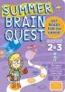 [보유]Summer Brain Quest: Between Grades 2 & 3