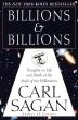 [보유]Billions & Billions