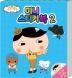 엉덩이 탐정 미니스티커북. 2