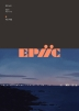 에픽(Epiic)(#01)(창간호)