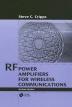 [보유]RF Power Amplifiers for Wireless Communications, 2/e