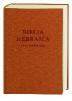 [보유]Biblia Hebraica Stuttgartensia(양장본 HardCover)