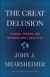 [보유]The Great Delusion