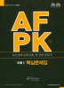AFPK �ٽɹ�����: ���2