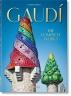 [보유]Gaudi The Complete Works (40th Anniversary Edition)