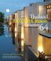 THAILAND LUXURY RESORT COLLECTION 64(태국 럭셔리 리조트 컬렉션 64)