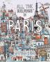 올 더 빌딩스 인 파리(도시 여행 컬러링북 시리즈)(양장본 HardCover)