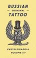 [보유]Russian Criminal Tattoo Encyclopaedia, Volume III