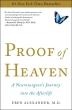 [보유]Proof of Heaven