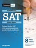 [보유]Official SAT Study Guide 2020 Edition