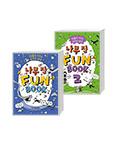 나무 집 Fun Book 펀북 1 + 2 세트
