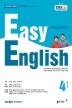 Easy English 초급 영어회화(2020년 4월호)(EBS FM 라디오)