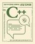266가지 문제로 정복하는 코딩 인터뷰 in C++