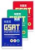2020 하반기 위포트 GSAT 삼성직무적성검사 통합 기본서 + 실전 모의고사 + 파이널 모의고사 세트